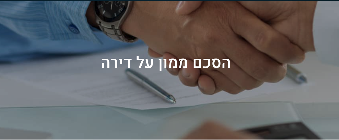 Read more about the article החשיבות של הסכם ממון